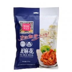 北京特产 御食园蜜麻花500g 特色小吃休闲年货零食 食品芝麻糕点 2件起送试 吃,多买多送