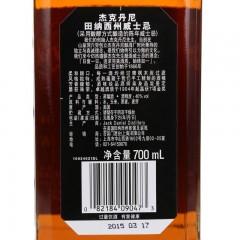 进口洋酒 杰克丹尼威士忌酒700ml Jack Daniel's鸡尾酒基酒 行货
